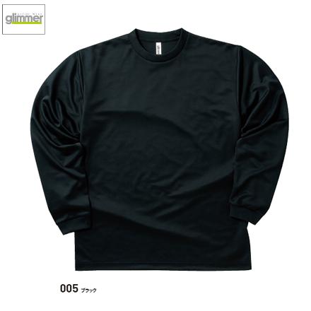 4.4oz ドライロングスリーブTシャツ