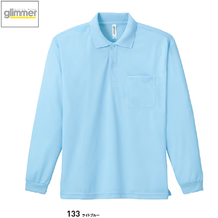 4.4oz ドライ長袖ポロシャツ(ポケット付)