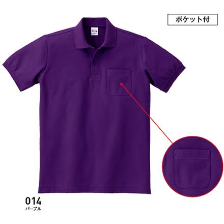 00100-VP/5.8oz T/Cポロシャツ(ポケット付)