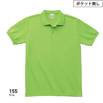 00141-NVP/5.8oz T/Cポロシャツ(ポケット無し)