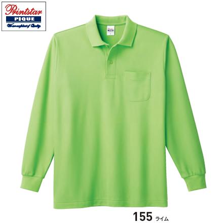 00169-VLP/5.8oz T/C長袖ポロシャツ(ポケット付)