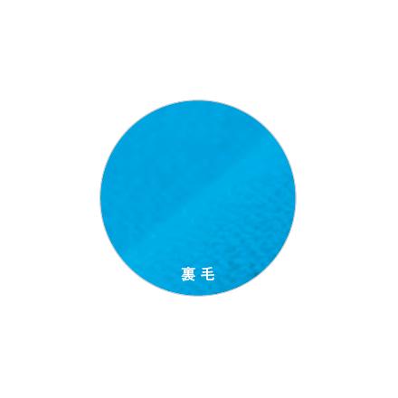 00186-NSP/9.7oz スタンダードスウェットパンツ