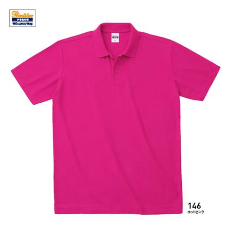 00193-CP/4.9oz カジュアルポロシャツ