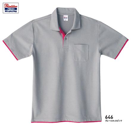 00195-BYP/5.8oz ベーシックレイヤードポロシャツ