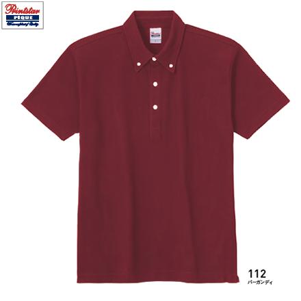 00224-SBN/5.3oz スタンダードB/Dポロシャツ