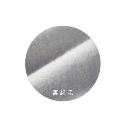 00240-CFT/8.4oz 裏起毛トレーナー