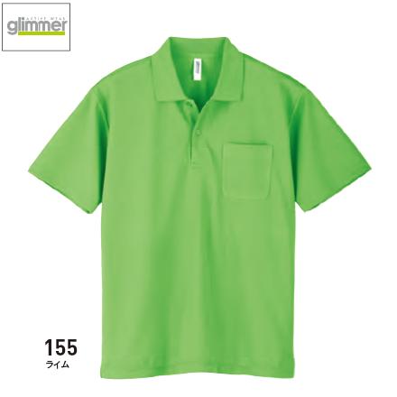 00330-AVP/4.4oz ドライポロシャツ(ポケット付)